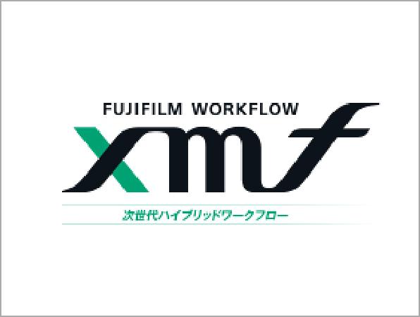 XMF Remote(ワークフローシステム)
